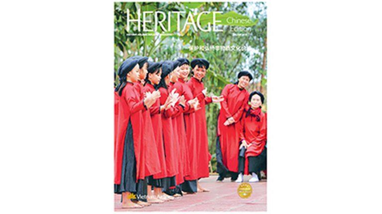 Vietnam Airlines Quảng Cáo Trên Heritage / Heritage Fashion