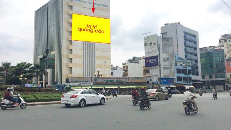 Pano Ốp Tường Tại Vòng Xoay Điện Biên Phủ – Nguyễn Bỉnh Khiêm – Quận 1 – Tp. Hồ Chí Minh (Vị Trí 1)